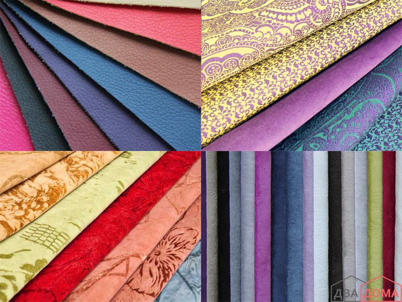 Меблеві тканини