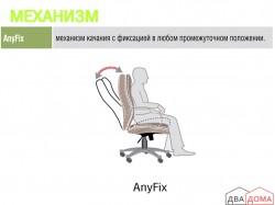 Крісло Атлантіс Хром AMF