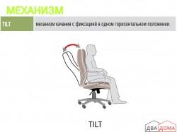 Крісло Concept білий AMF